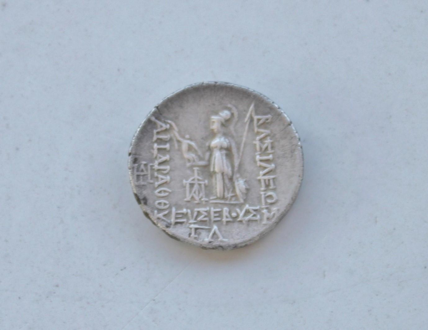 Bir gram gümüş ne kadar mal ve manevi değeri vardır